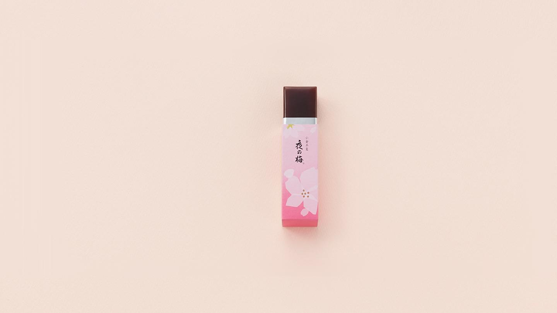 季節の羊羹 『雲井の桜』