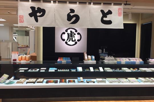 デパ 神戸 地下 阪急